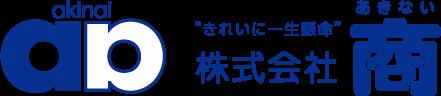 レンタルマットの株式会社商